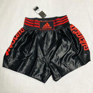 アディダス(adidas)のアディダス ムエタイ キックボクシング ランニング パンツ X L 赤(ボクシング)