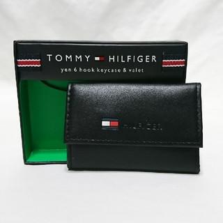 トミーヒルフィガー(TOMMY HILFIGER)のトミーヒルフィガー キーケース 31TL17X013(キーケース)