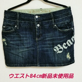 大きいサイズデニムスカート(ミニスカート)