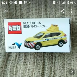 トミカ非売品 NEXCO西日本道路パトロールカー(ミニカー)