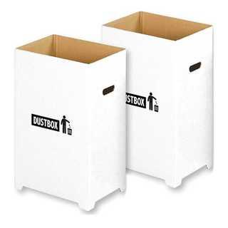 段ボールダストボックス2個セット45リットル(ごみ箱)