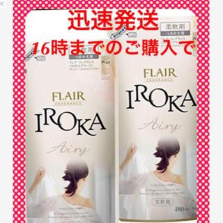 カオウ(花王)のイロカIROKA 生産終了品 ご愛用の方へ  即購入OK‼️迅速発送(洗剤/柔軟剤)