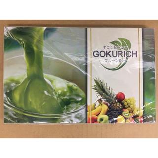 GOKURICH フルーツ青汁 (青汁/ケール加工食品 )