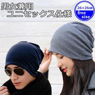 ニット帽 ワッチ メンズ レディース キャップ  ブラック&グレー 2点セット(ニット帽/ビーニー)