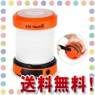 LEDランタン キャンプライト 手回し充電 USB充電(ライト/ランタン)