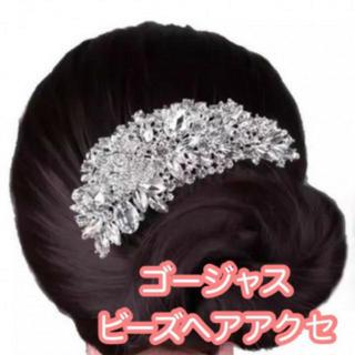 お買い得❤上品な髪飾り❤ 綺麗 ヘッドドレス ヘアアクセサリー 結婚式や披露宴に(バレッタ/ヘアクリップ)