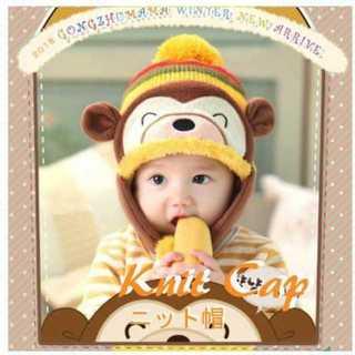 子供の帽子 冬の赤ちゃん耳たぶの帽子 かわいい 子供用(帽子)