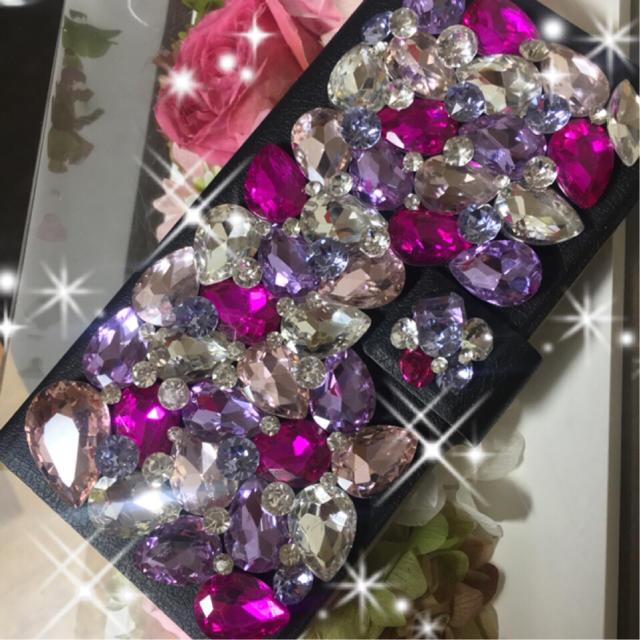 iphone7 ケース シャネル 楽天