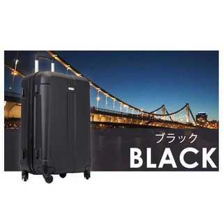 ブラック/機内持ち込み可能/SSサイズ/スーツケース/キャリーバッグ□(旅行用品)