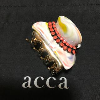 アッカ(acca)の新品アッカacca❣️25周年クリスタルメッシュコーラル小クリップ(バレッタ/ヘアクリップ)