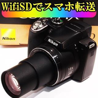 ★スマホ転送&スポーツ観戦★ニコン クールピクス P80(コンパクトデジタルカメラ)