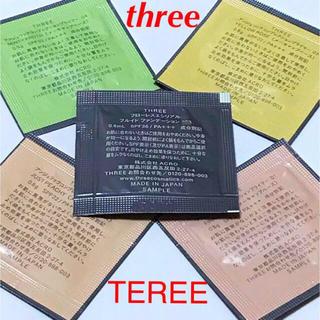 スリー(THREE)の5種類セット♡新品♡THREE スリー♡アンジェリックコンプレクションプライマー(コントロールカラー)