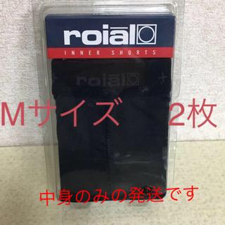 ロイヤル(roial)の2枚 ) M ) roial メンズ インナーパンツ 水着 サポーター  (水着)