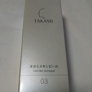 タカミ(TAKAMI)のタカミ スキンピール(ゴマージュ/ピーリング)