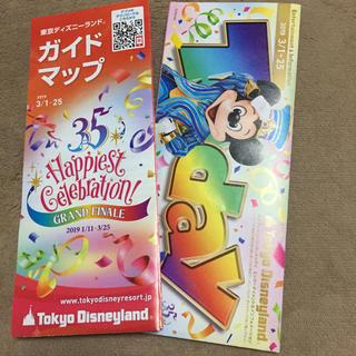ディズニー(Disney)のディズニーランド★TODAY&マップ(印刷物)