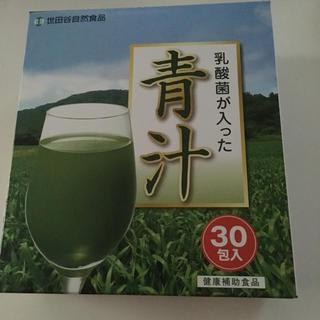 世田谷自然食品乳酸菌青汁30包(青汁/ケール加工食品 )