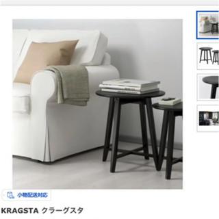 イケア(IKEA)のkutsusuki92様 専用(コーヒーテーブル/サイドテーブル)