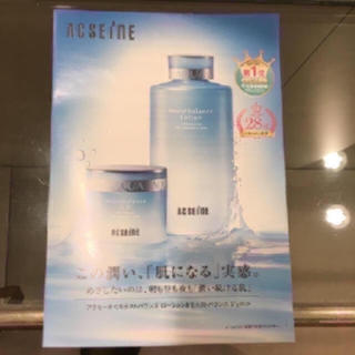 アクセーヌ(ACSEINE)のラスト1点アクセーヌ@コスメベストコスメ大賞受賞保管短アクセーヌ化粧水サンプル(化粧水 / ローション)