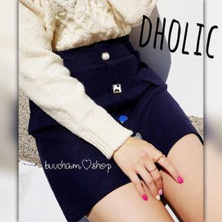 ディーホリック(dholic)のDHOLIC♡マルチボタンミニスカート フロントボタン(ミニスカート)