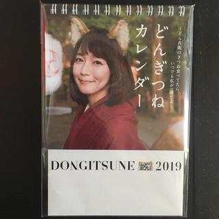 吉岡里帆さん どんぎつね カレンダー 2019年(女性タレント)