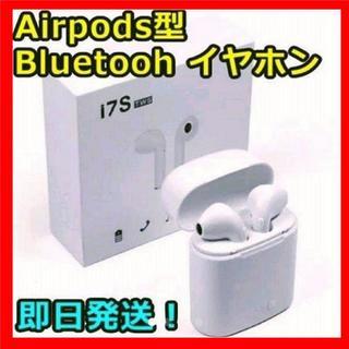 Bluetoothイヤホンワイヤレスイヤホン、ホワイト白(ヘッドフォン/イヤフォン)