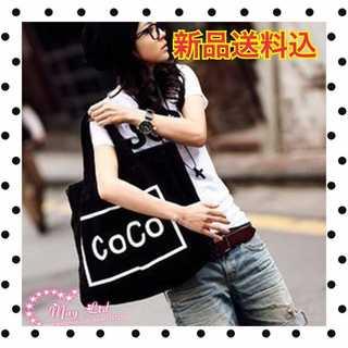 【春物新作】トートバッグ coco ポケット付 黒(トートバッグ)