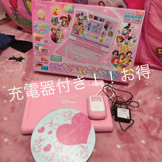 ディズニー(Disney)のワンダフルスイートパソコン(知育玩具)