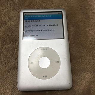 アップル(Apple)のiPod classic 80GB(ポータブルプレーヤー)