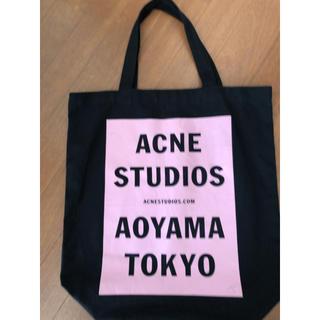 アクネ(ACNE)の非売品【Acne  Studio】アクネ 青山オープン トートバッグ(トートバッグ)
