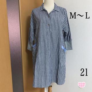 レディース  シャツワンピース(M〜L)(ひざ丈ワンピース)