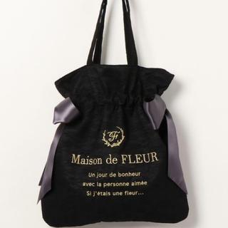 メゾンドフルール(Maison de FLEUR)の🎀新品メゾンドフルールレースダブルりぼんトート ブラック(トートバッグ)
