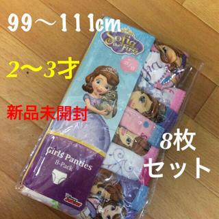 ディズニー(Disney)のキッズ  ショーツ プリンセスソフィア 2〜3歳(下着)