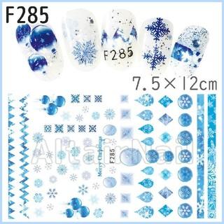 F285♢ネイルシール スノードーム 雪の結晶 青 ブルー 冬(ネイル用品)