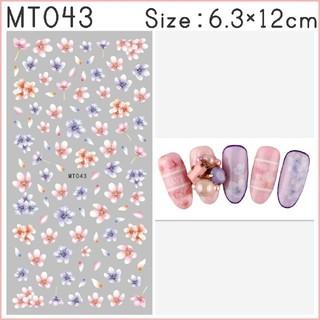 MT043◇ネイルシール 花 フラワー 花びら ピンク ブルー(ネイル用品)