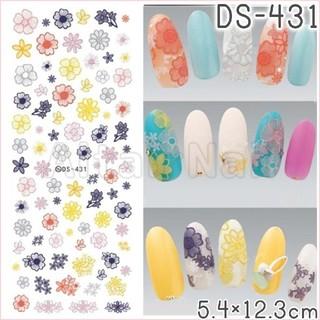 DS-431♢ウォーターネイルシール 花 フラワー 北欧 カラフル 花びら(ネイル用品)