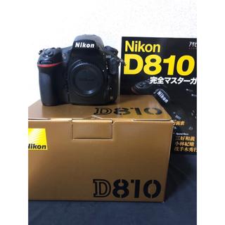 ニコン(Nikon)のD810 箱一式 他付属品あり(デジタル一眼)