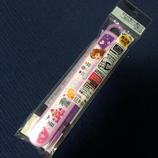 ディズニー(Disney)のディズニープリンセスソフィアスライド式ハシ箱セット(弁当用品)