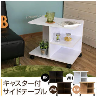 テーブル サイドテーブル キャスター付きサイドテーブル サイド ミニテーブル(コーヒーテーブル/サイドテーブル)