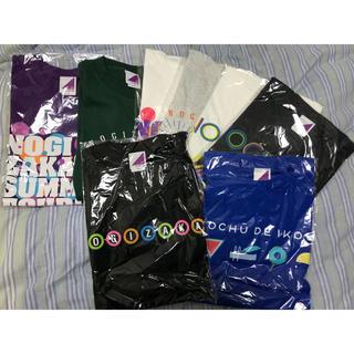 ノギザカフォーティーシックス(乃木坂46)の乃木坂  ライブtシャツ(アイドルグッズ)