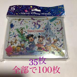 Disney - 【新品・未使用】ディズニー メモ 35周年 バラメモ100枚