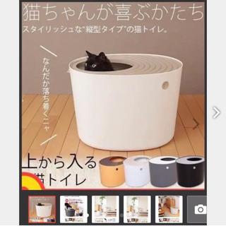 アイリスオーヤマ - 猫ちゃんのトイレ アイリスオーヤマ レギュラーサイズ×2&猫砂7ℓ×8