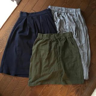 ジーユー(GU)の【今日3/27買ってください】スカート3点セット(その他)