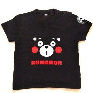 くまモン Tシャツ