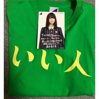 ノギザカフォーティーシックス(乃木坂46)の乃木坂46 橋本奈々未 生誕祭 Tシャツ(アイドルグッズ)