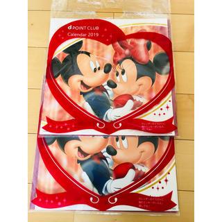 ディズニー(Disney)のドコモ☆2019ディズニーカレンダー2冊(カレンダー/スケジュール)