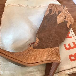 アイアイメディカル(AIAI Medical)のスペイン製サマーブーツ(ブーツ)