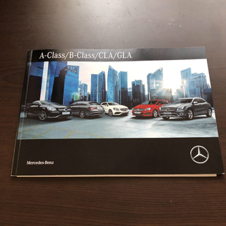 BMW - メルセデスベンツ 新型Aクラス カタログ