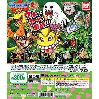 バンダイ(BANDAI)のデジタルモンスター カプセルマスコットコレクション ver.7.0 全5種(ゲームキャラクター)