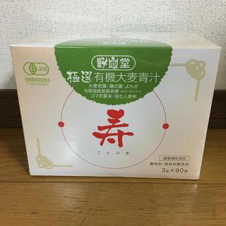 鶴亀堂 寿 青汁(青汁/ケール加工食品 )