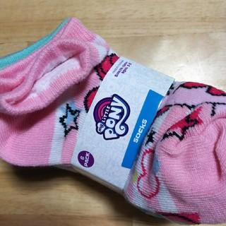ディズニー(Disney)のmyLITTLE PONY  子供用靴下セット 14~18cm(靴下/タイツ)